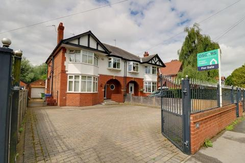 4 bedroom semi-detached house for sale - Hull Road, Cottingham