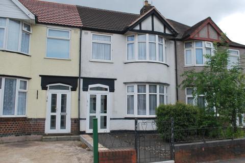 3 bedroom terraced house for sale - Elm Tree Avenue, Tile Hill