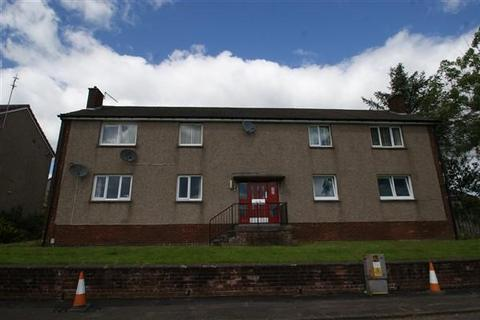 1 bedroom flat for sale - Armour Place, Kirkintilloch, Glasgow, G66 2PA