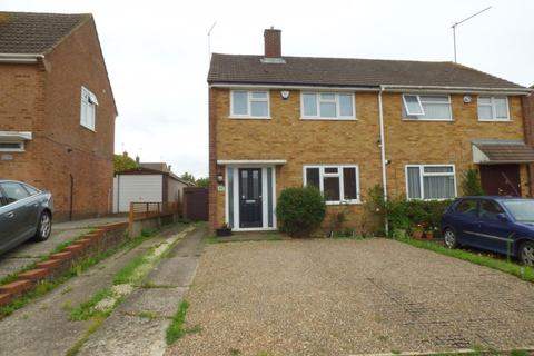 3 bedroom semi-detached house for sale - St. Georges Road, Swanley
