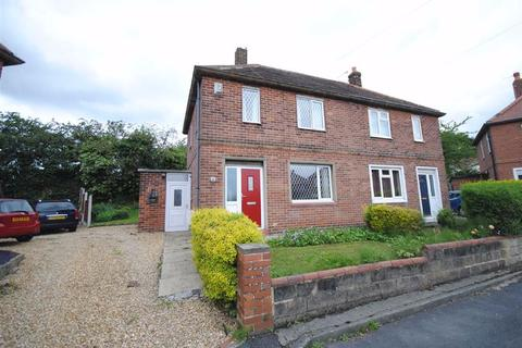 2 bedroom semi-detached house for sale - Brigshaw Drive, Allerton Bywater, Castleford, WF10