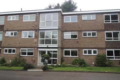 3 bedroom apartment to rent - Cedarwood 1 Four Oaks Road, Sutton Coldfield, B74 2SH