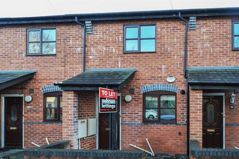 2 bedroom terraced house to rent - Station Road, Northfield, Birmingham