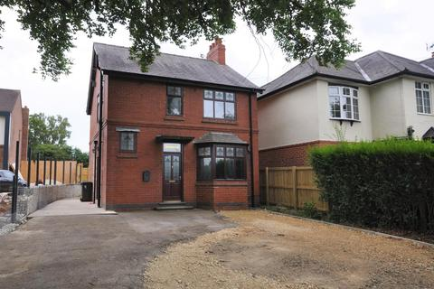 3 bedroom detached house for sale - Tadcaster Road, Copmanthorpe, York, YO23 3UN