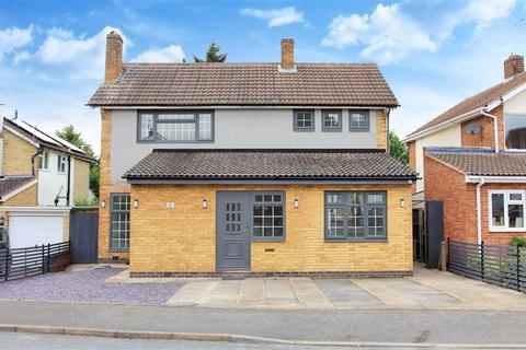 4 bedroom detached house for sale - Quinton Rise, Oadby, Leicester