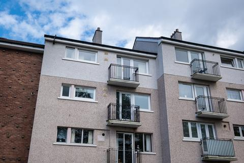 2 bedroom flat for sale - 234 Berryknowes Road, Glasgow, G52 2DD