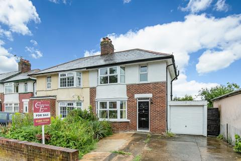 2 bedroom semi-detached house for sale -  Oxford OX4 3JU