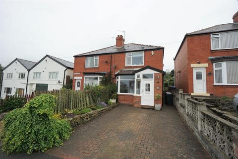 2 bedroom semi-detached house for sale - Oldfield Avenue, Stannington, Sheffield, S6 6DQ