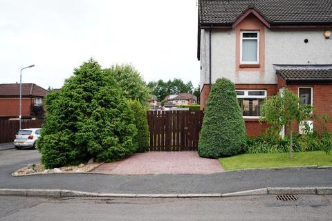 3 bedroom semi-detached house for sale - Whitelees Road, Cumbernauld, Glasgow