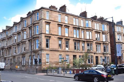2 bedroom flat for sale - West Princes Street, Woodlands