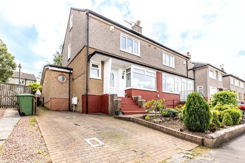 2 bedroom semi-detached house for sale - Rowan Drive, Bearsden