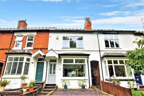 3 bedroom terraced house for sale - Franklin Road, Cotteridge, Birmingham