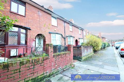 2 bedroom terraced house for sale - 2 Bedroom Terraced House For Sale