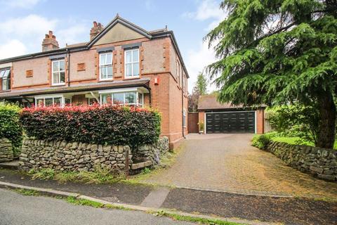 4 bedroom semi-detached house for sale - Micklea Lane, Longsdon, Staffordshire, ST9