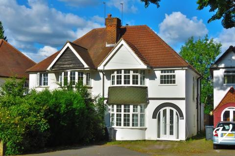 3 bedroom semi-detached house for sale - Shirley Road, Hall Green, Birmingham B28 8QH