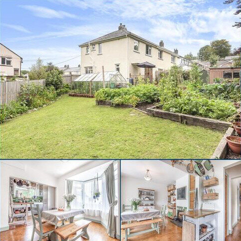 3 bedroom semi-detached house for sale - Drake Gardens, Tavistock
