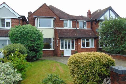 5 bedroom detached house for sale - Whetstone Lane, Aldridge