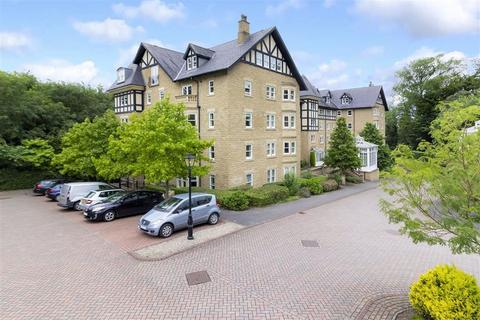 2 bedroom apartment for sale - Portland Crescent, Harrogate
