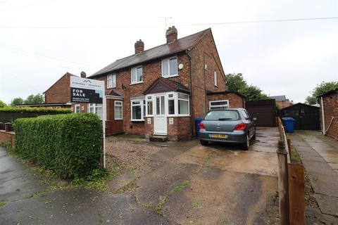 2 bedroom semi-detached house for sale - Shopeth Way, Woodmansey, Beverley