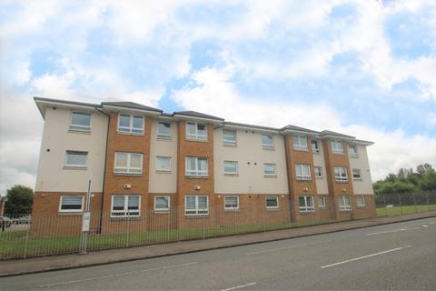 2 bedroom flat for sale - Silverbanks Road, Cambuslang, South Lanarkshire, G72 7FJ