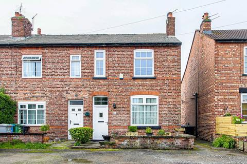 2 bedroom end of terrace house - Newstead Terrace, Timperley, Altrincham, WA15