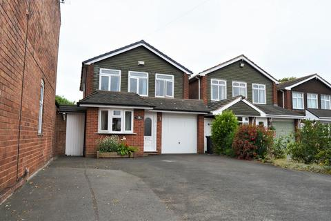 4 bedroom detached house for sale - 14A Dudley Road, Sedgley, DY3 1SX