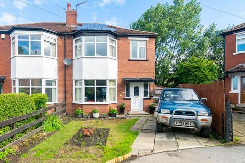 3 bedroom semi-detached house for sale - Castle View, Leeds, LS17