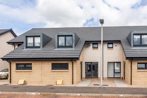 2 bedroom terraced house for sale - Coalburn Park, Uddingston, Glasgow, G71