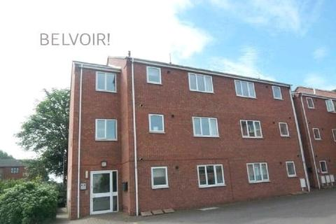 2 bedroom flat to rent - University Court, Grantham, NG31