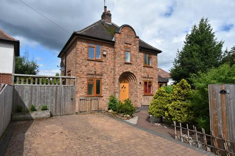 2 bedroom detached house for sale - Windermere Road, Beeston, NG9 3AS