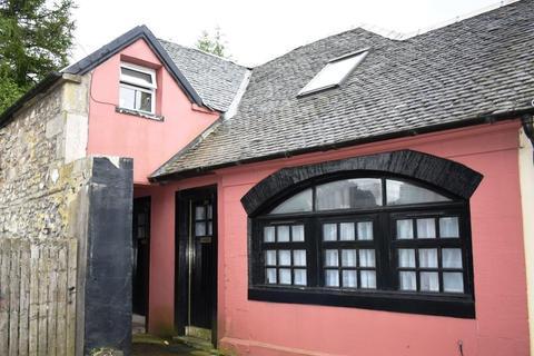 3 bedroom terraced house for sale - 39b Kirk Street, STRATHAVEN, ML10 6LB