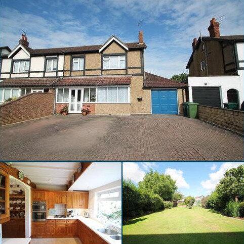 4 bedroom semi-detached house for sale - Fordbridge Road, Ashford, TW15