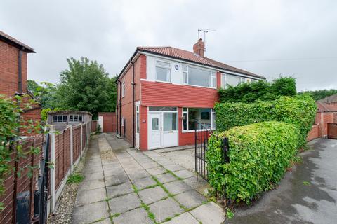 3 bedroom semi-detached house for sale - Grange Park Road, Leeds, LS8 3BJ