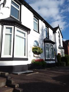 House share to rent - stafford ST17