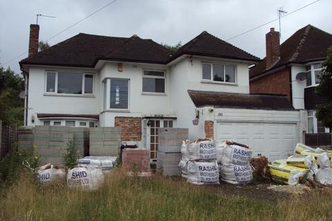 4 bedroom detached house for sale - Maney Hill Road, Wylde Green, Sutton Coldfield, West Midlands B72 1JX