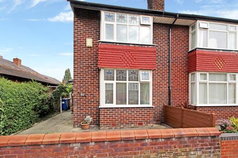 2 bedroom semi-detached house for sale - Ash Street, Cheadle Heath, SK3 0JR