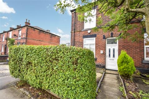2 bedroom end of terrace house for sale - Manchester Road, Bury, Greater Manchester, BL9