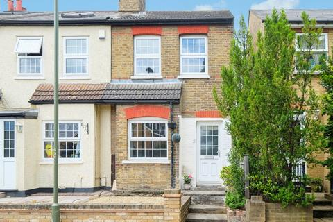 2 bedroom end of terrace house for sale - Cross Road, Orpington
