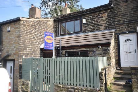 1 bedroom terraced house for sale - Pickles Lane, Great Horton