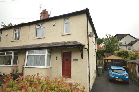 3 bedroom semi-detached house for sale - Briarwood, Harrogate Road, Rawdon, Leeds