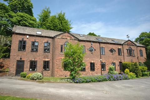 1 bedroom apartment for sale - The Coach House, Chapel Allerton Hall, King George Avenue, Chapel Allerton