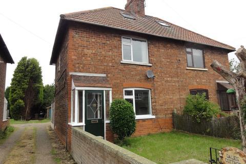 2 bedroom semi-detached house for sale - Williamsons Cottages, Broomfleet HU15 1RW