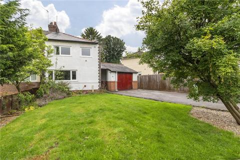 3 bedroom semi-detached house for sale - The Crossways, Otley