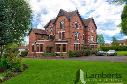2 bedroom apartment for sale - Sambourne Lane, Redditch