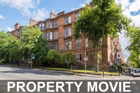 2 bedroom flat for sale - 0/2, 16 Dudley Drive, Hyndland, Glasgow, G12 9SB