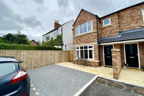 3 bedroom end of terrace house for sale - Kilnview Croft, Bridlington Road