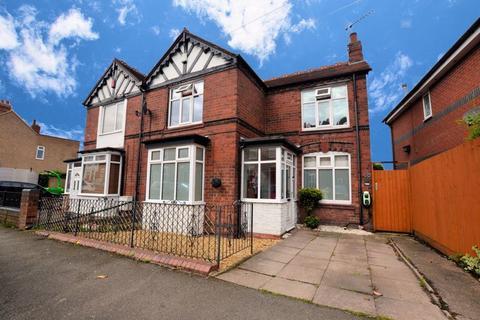2 bedroom semi-detached house for sale - Beaumont Road, Halesowen