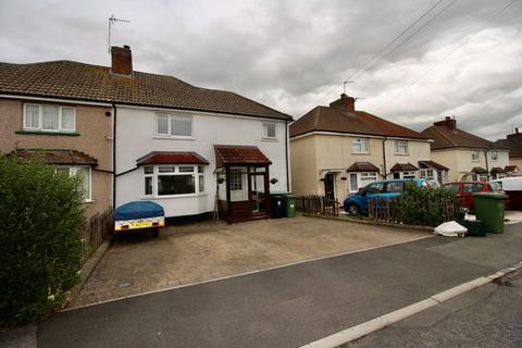 4 bedroom semi-detached house for sale - South Road, Almondsbury