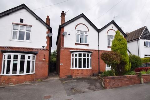 3 bedroom semi-detached house for sale - Princes Avenue, Walsall