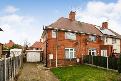 3 bedroom end of terrace house to rent - Minver Crescent, Aspley, Nottingham, NG8 5PL
